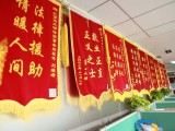 北京专业离婚律师,房产财产分割,子女抚养权纠纷,遗产继承