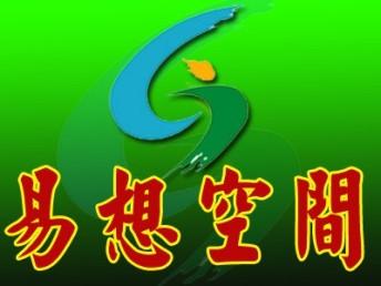 北京昌平平面设计培训班 北京昌平美工设计培训-易想空间