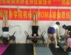 杨霞瑜伽教练培训中心长风桥西moma店
