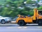 日照24小时汽车道路救援拖车脱困搭电补胎送油
