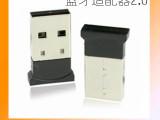 6316CSR蓝牙适配器2.0 方形USB蓝牙适配器 免驱 WI