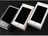 买手机找我 全新二手都有 苹果 华为 OPPO VIVO等等