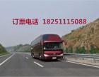 吴江到秦皇岛的汽车(大巴)几点的车?多久到?