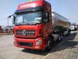 各吨位油罐车和化工车厂家定制直销