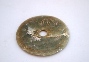古玩钱币瓷器玉器字画等要出售的流程如何操作