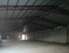 西田大路边钢构厂房400平可做仓库能进拖头车