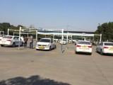 上海市杨浦区五角场附近驾校学车不限学时 车接车送 45天拿证
