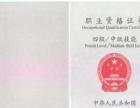 北京 燃气燃气灶 热水器 壁挂炉 维修保养清理烟机