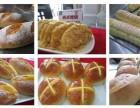 文昌面包蛋糕班学校面包蛋糕班培训值得信赖