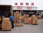 北京顺义物流公司 顺义行李托运 北京海韵物流有限公司