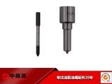 康明斯发动机喷油嘴价格DLLA134P180偶件喷油嘴生产商