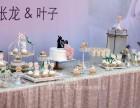 石家庄麦瑞甜品专注婚礼甜品台定制