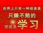 惠州华夏教育电脑办公班招生介绍