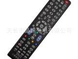 晶珠:三星液晶电视万能遥控器 通用三星品