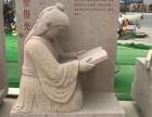 石雕古代立体人物雕塑工艺