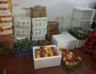 郑州2018年货蔬菜礼品箱