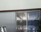 办公窗帘厂家直销加工安装各种电动窗帘卷帘百叶帘门帘布艺帘