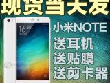 MIUI/小米note 小米Note手机移动联通双4G手机正品现