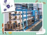 山东潍坊三一科技反渗透水处理设备 山东原水处理设备生产厂家