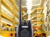 北峰科技专业对讲机与手机的区别