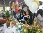 深圳商务茶歇 活动冷餐 会议自助餐配送服务
