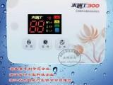 安慶太陽能熱水器儀表批發