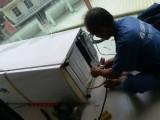 东莞格力空调维修 上门服务