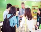 广州美博会具体时间地点-2019年9月广州美博会