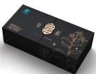智恩设计-专注包装 宣传册 VI LOGO 网站设计 摄影