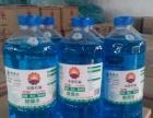中石油品牌授权加盟玻璃水洗车液车用尿素液