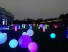 杭州水面发光球租赁草坪婚礼球7彩变色发光支架球推荐夜色亮灯球