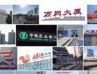 滨州拓美广告-制作安装喷绘 灯箱招牌标识 LED等