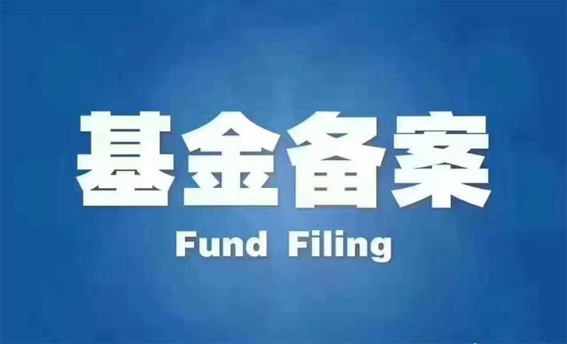资产管理公司做私募基金管理人备案有什么要求和条件