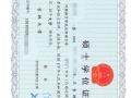 日语/俄语考研/出国(高校教师一对一100元)