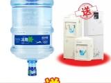 可口可乐冰露桶装水赤岗水店订水网