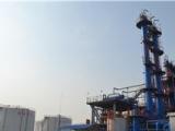 供应远达定制国标溶剂油厂家正常生产不断货