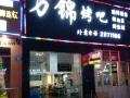 宇雷路28-2 商业街卖场 32平米