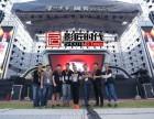济南摄像 公司年会 演唱会 活动会议 拍摄 高清导播台