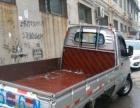 单排货车出租拉货送货长短途运输空调移机加氟