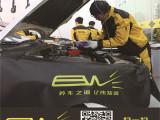 洛阳栾川县传统汽修店转型出路是什么