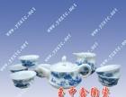 景德镇陶瓷茶具,功夫茶具批发,礼品陶瓷茶具