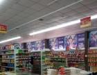 东丽军粮城商业街超市转让