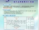 郑州大学远程教育 7月火热报名中 国家承认学历 学信网查询