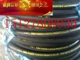 橡胶钢丝软管 高压输水软管 橡胶高压水管  橡胶软管