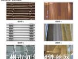 厂家定制装饰网/金色铜质装饰网/金属装饰网/高级会所外墙装饰网