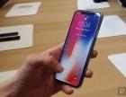 厦门苹果X/iPhoneX支持分期付款零首付