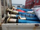 厂家批发高压胶管总成 大口径法兰连接扣压