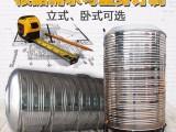 不锈钢保温水箱水塔储水罐家用太阳能空气能热泵锅炉