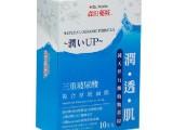 台湾正品 森田药妆三重玻尿酸原合原液面膜贴 补水水嫩有弹性批发
