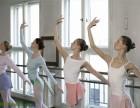 形体舞塑形 成人芭蕾圆你儿时芭蕾梦就来鹤洞博优舞蹈